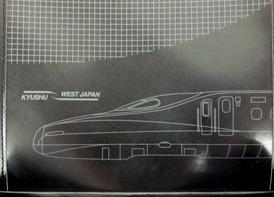 新幹線ランドセル