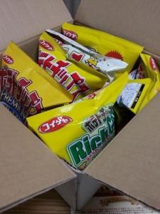 コイケヤポテトチップス懸賞当選